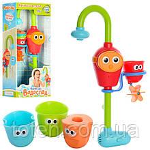 """Іграшка для ванної Водоспад """"Чарівний кран"""" 3 формочки D 40116"""