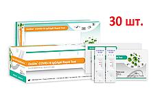 Тест на коронавирус COVID-19 IgG / IgM