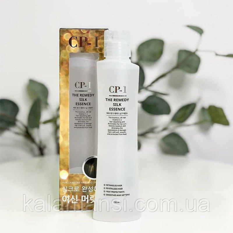 Восстанавливающая эссенция для волос Esthetic House CP-1 The Remedy Silk Essence 150 мл