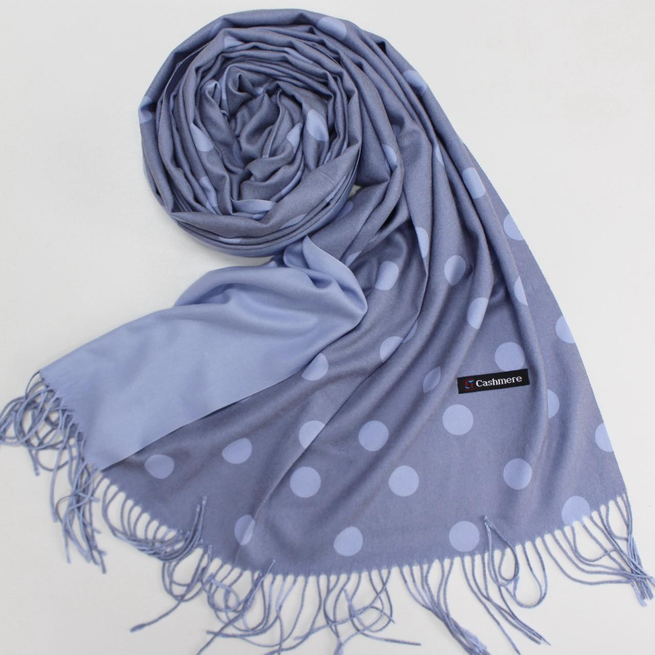 Кашемировый теплый шарф палантин в горошек Cashmere 137001