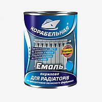 Емаль Корабельна акрилова для радіаторів біла 0.75 л