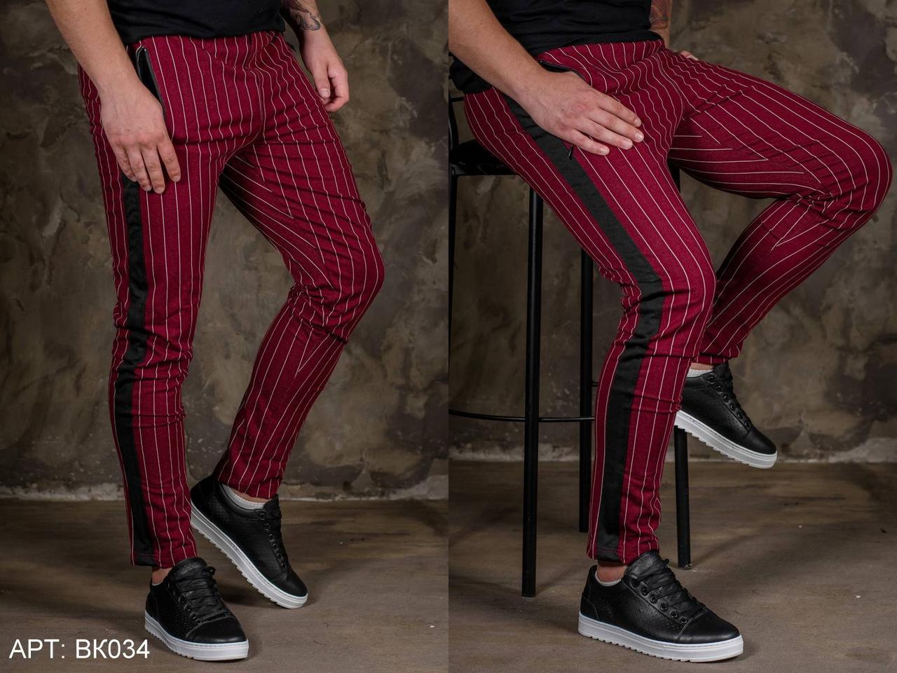 Класичні чоловічі штани. РОЗМІРИ : S / XL / 2XL