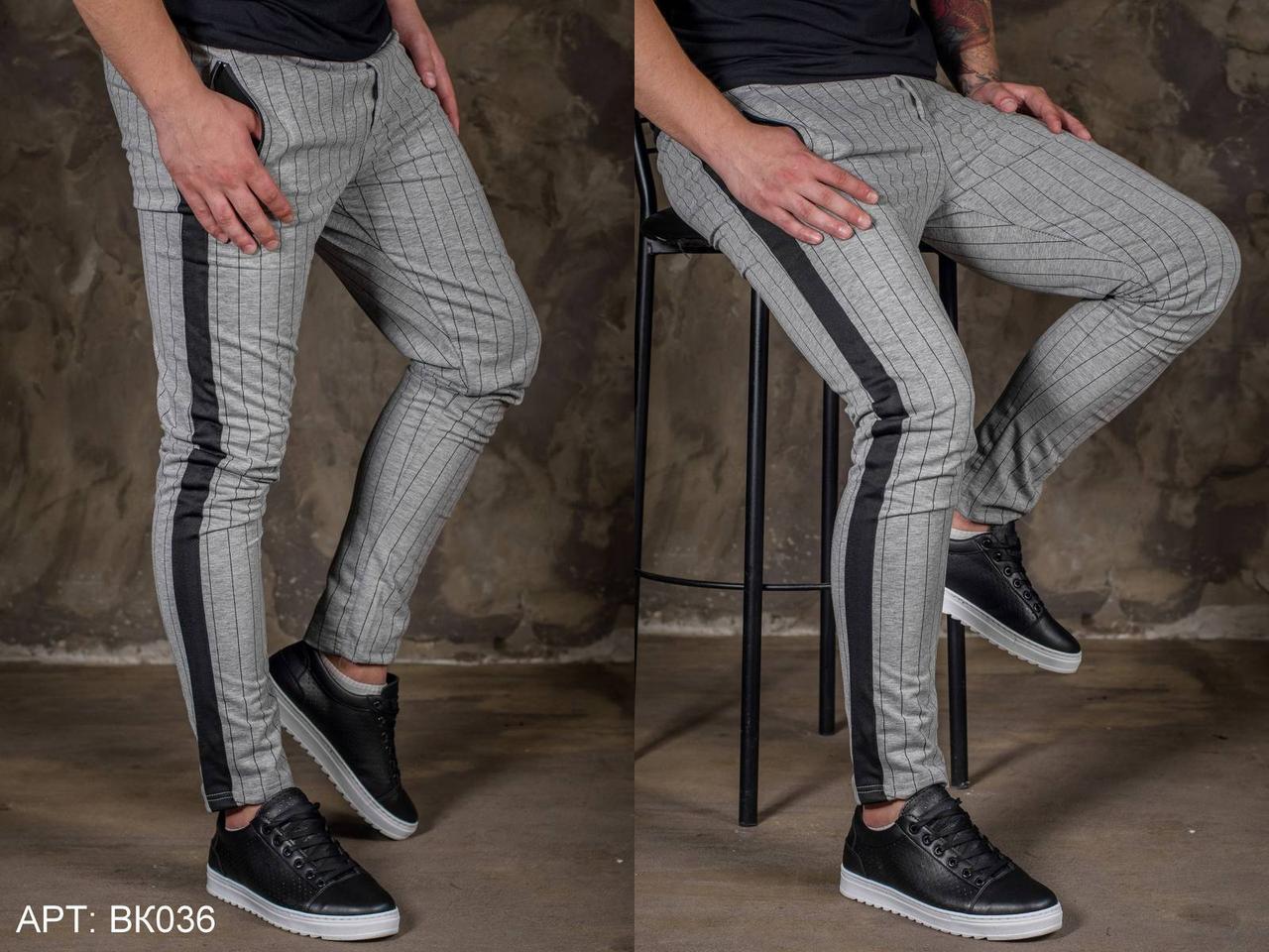 Класичні чоловічі штани. РОЗМІРИ : XS / S / M / XL / 2XL