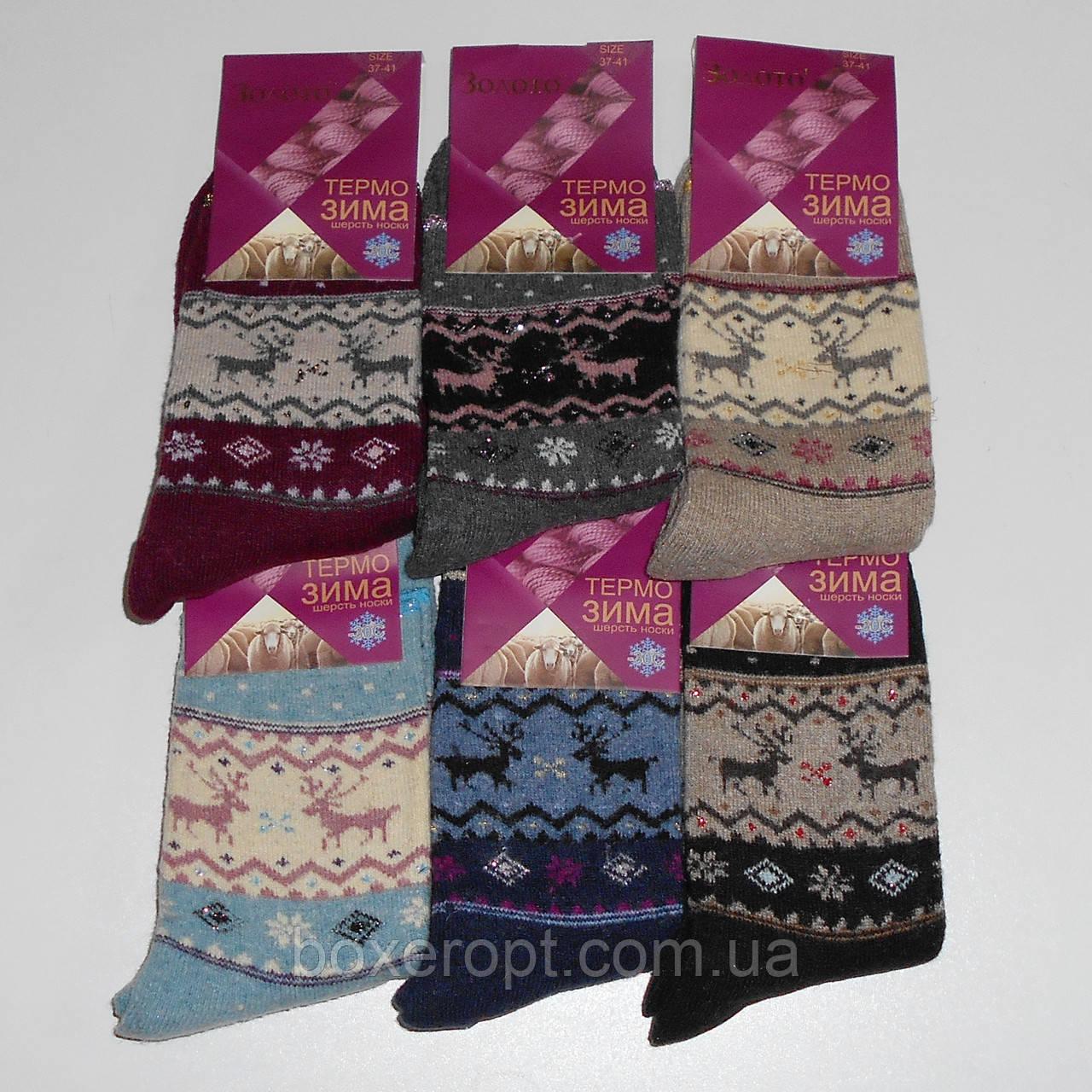 Женские ангоровые носки с махрой Золото - 25.00 грн./пара (C521)