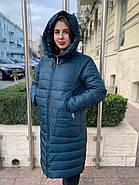 Женское пальто пуховик Visdeer 801-25, фото 2