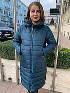 Женское пальто пуховик Visdeer 801-25, фото 4