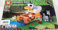 Конструктор SX Minecraft 1003, фото 1