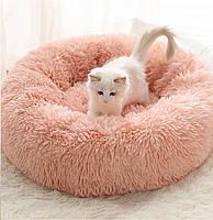 Пушистый лежак, матрас для собак и кошек 50 см. Лежанка для домашних животных. Спальное место розовый.