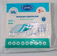 Пеленки гигиенические одноразовые, влагопоглощающие Lindo 60x60 (10шт) (уп.)