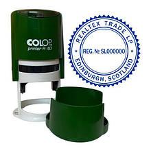 Печатка іноземної компанії з оснасткою Colop R 40