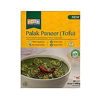 Palak Paneer (Палак Панір з тофу), 280 р.