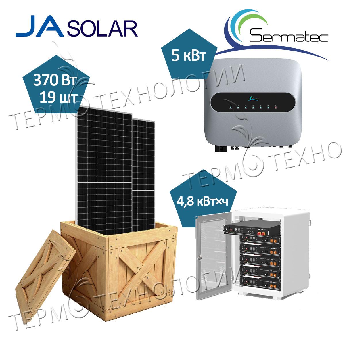 Комплект для гибридной солнечной станции 5 кВт Sermatec и JaSolar 370 Вт