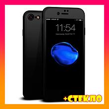 3D Чехол бампер 360 ° + защитное стекло в подарок Iphone 6 / 6s противоударный чехол для айфона