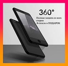 3D Чехол бампер 360 ° + защитное стекло в подарок Iphone 7+/ 8+ противоударный чехол для айфона 7 / 8 плюс