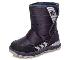 Детские термо ботинки для мальчика Weestep с овчиной синий цвет размер 28-32 Киев