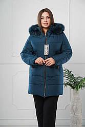 Женская зимняя куртка с натуральным мехом  р. 52-66