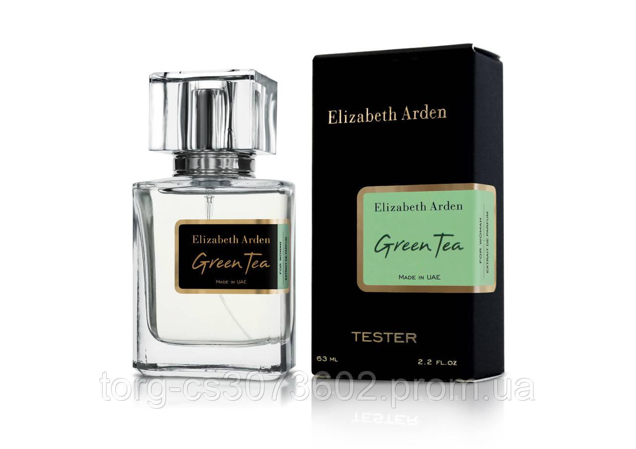 Тестер женский Elizabeth Arden Green tea, 63 мл.
