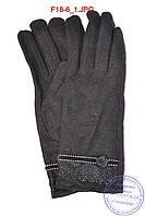 Женские кашемировые перчатки на кролике (мех искусственный) - F18-6