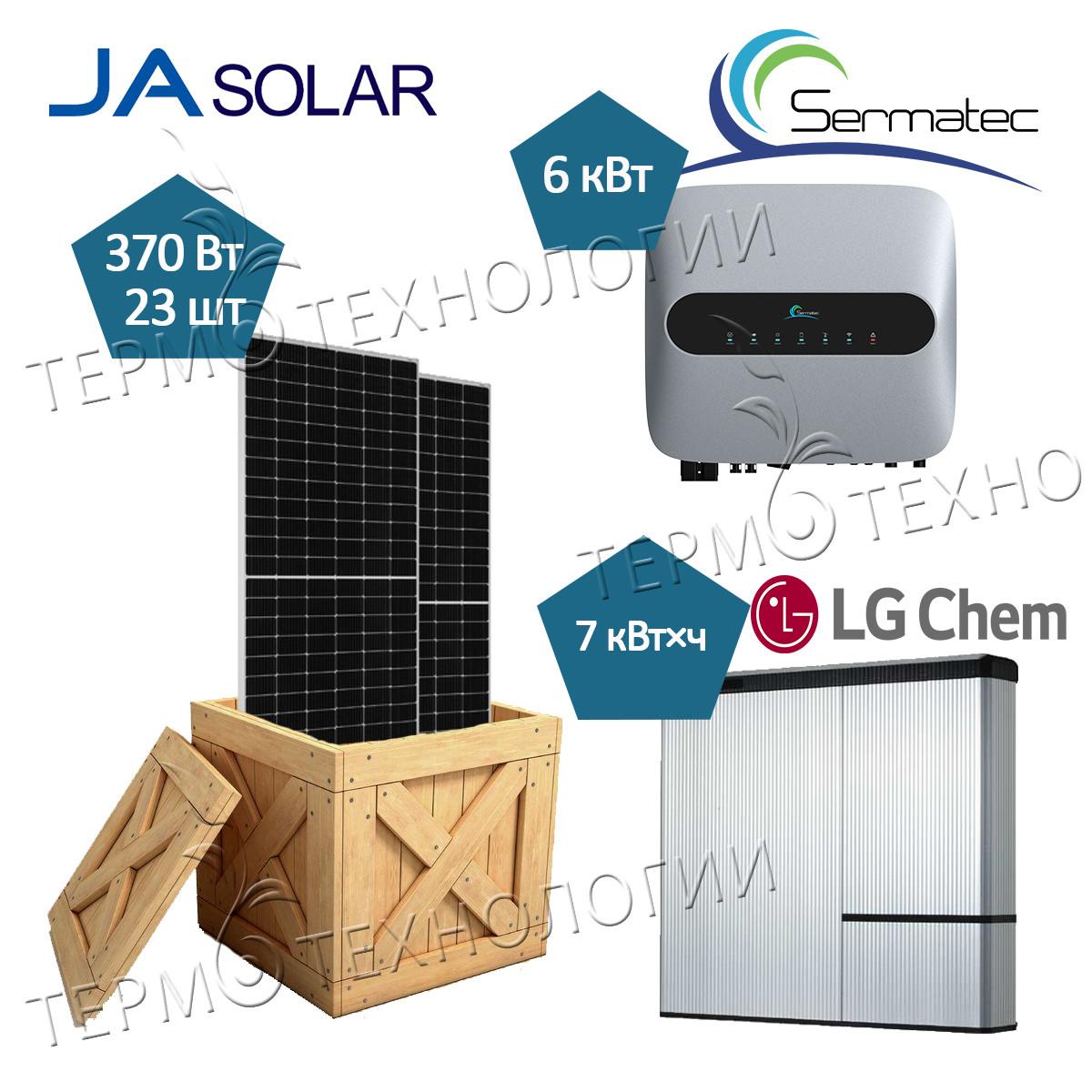 Комплект для гибридной солнечной станции 6 кВт Sermatec и JaSolar 370 Вт