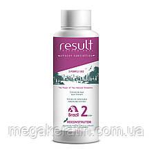 Ботокс для волосся (2й крок реконструктор) 2 PURPLE EKO B. TOX PROFESSIONAL 250 мл