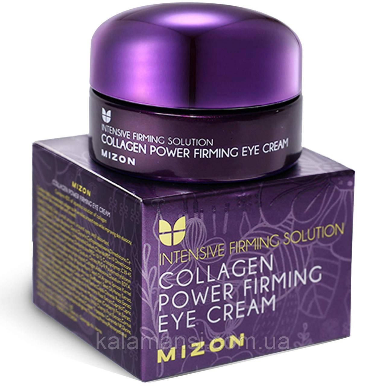 Колагеновий крем для повік Mizon Collagen Power Firming Eye Cream 25 мл