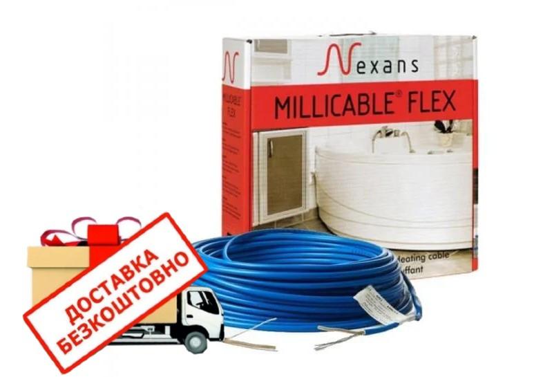 Двожильний гріючий кабель Nexans Millicable Flex/15 3м² 450W
