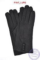 Женские кашемировые перчатки на кролике (мех искусственный) - F18-7