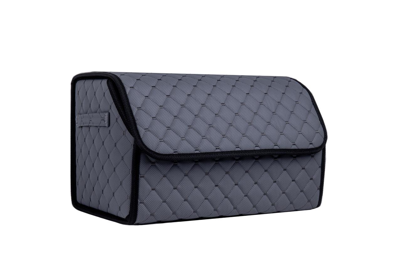 Органайзер в багажник темно серый (размер М)