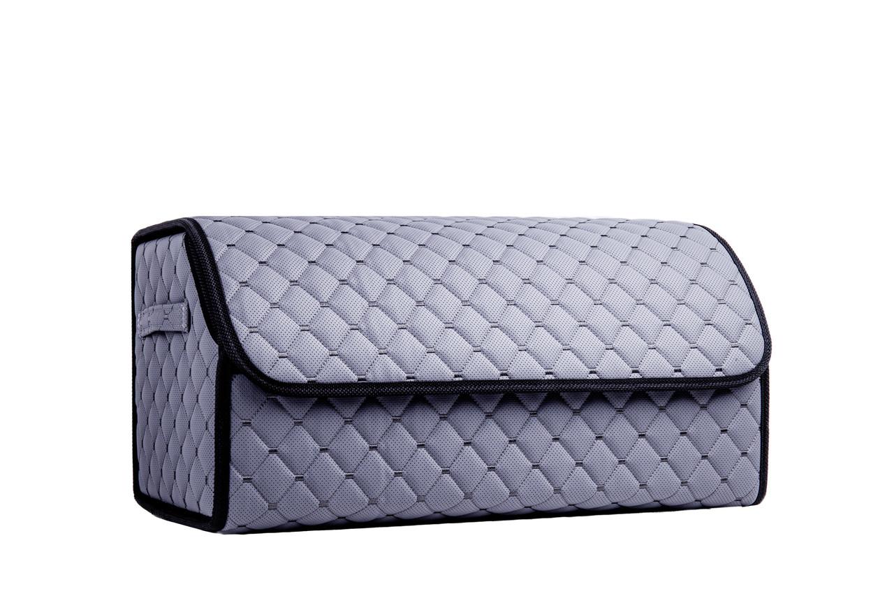 Органайзер в багажник світло сірий (розмір L)