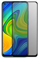 Защитное стекло Full Coverage для Xiaomi Redmi Note 9
