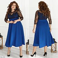 Нарядное платье А-силуэта, №295, синее, 48-58р.