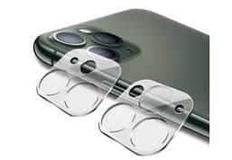 Защитное стекло для камеры 3D iPhone 11 Pro Max