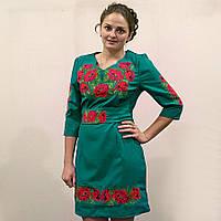 """Жіноча сукня з вишивкою хрестиком """"Маки"""" зелене"""