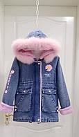 Джинсовая теплая куртка для девочки 130. 140. 150.
