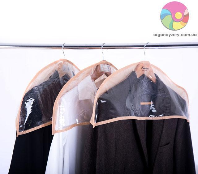 Комплект накидок-чехлов для одежды 3 шт (бежевый)