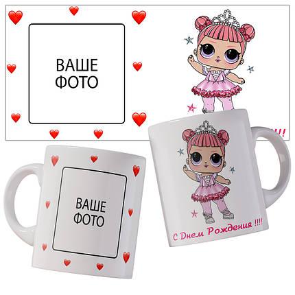 Чашка на день народження із зображенням ляльки ЛОЛ., фото 2