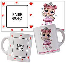 Чашка на день рожденья с изображением куклы ЛОЛ.
