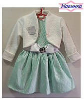 """Платье для девочки с болеро """"Нюша3_1"""" упаковка 4 штуки, рост от 104 до 122 см"""