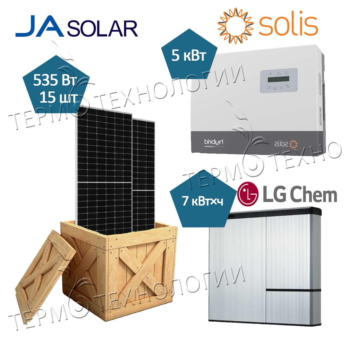 Комплект для гибридной солнечной станции 5 кВт, 3ф Solis и JaSolar 535 Вт