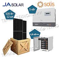Комплект для гибридной солнечной станции 5 кВт Solis и JaSolar 535 Вт