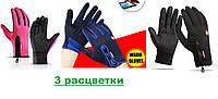 Сенсорные лыжные перчатки ветрозащитные зимние сноубордические спортивные велоперчатки с флисом b forest