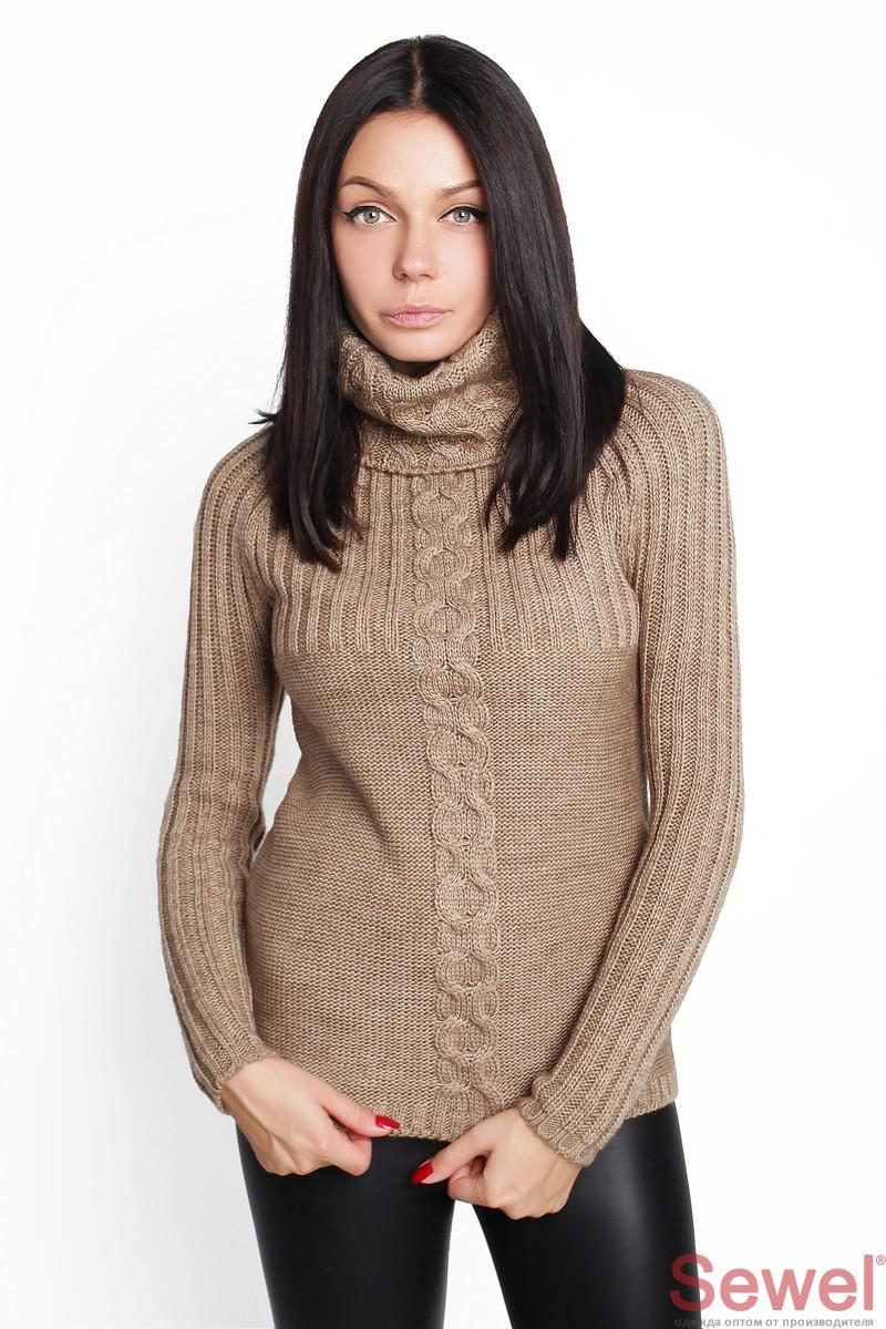 Женский молодежный свитер купить - Модный мир в Житомире