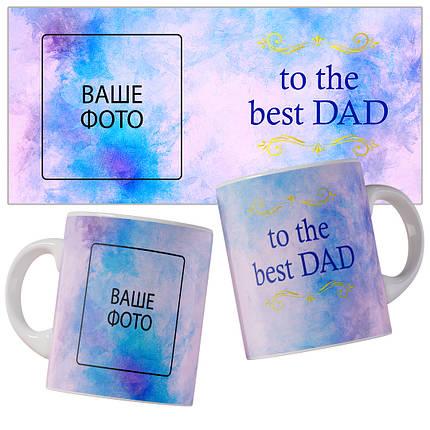 Чашка to the best dad., фото 2