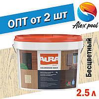 Aura Colorwood Aqua 2,5 л, бесцветная