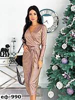 Женское вечернее люрексовое платье на запах миди