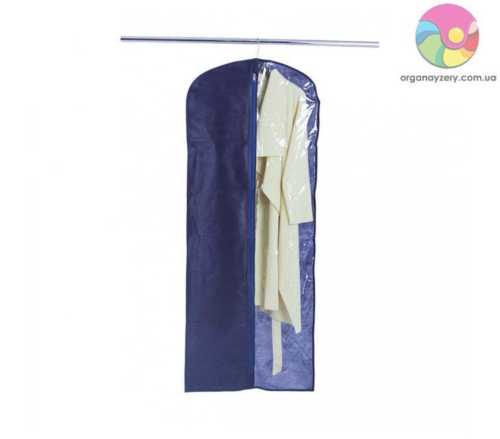 Кофр для хранения одежды 60*150 см (синий)