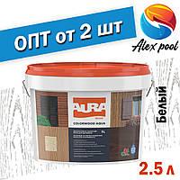 Aura Colorwood Aqua 2,5 л, белая - Для длительной защиты деревянных фасадов зданий