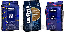 Кофейный набор Lavazza (3х): Espresso Crema e Aroma + Crema e Aroma (H) + Super Crema (№41)