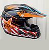 Шлем кроссовый  чёрно оранжевый Рок Стар глянец размер S