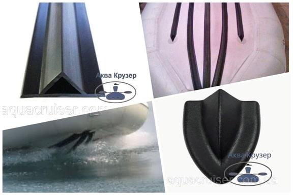 Комплектующие для надувной лодки ПВХ - Редан на лодку ПВХ
